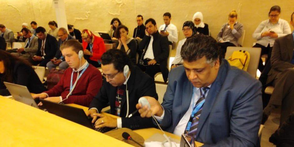 الجمعية الوطنية للدفاع عن الحقوق والحريات تشارك بجلسة تعزيز وحماية حقوق الانسان بجنيف