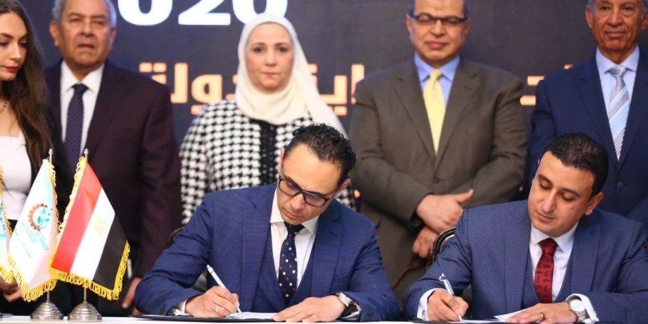 باير تدعم رؤية مصر 2030 بمبادرات متعددة للصحة العامة