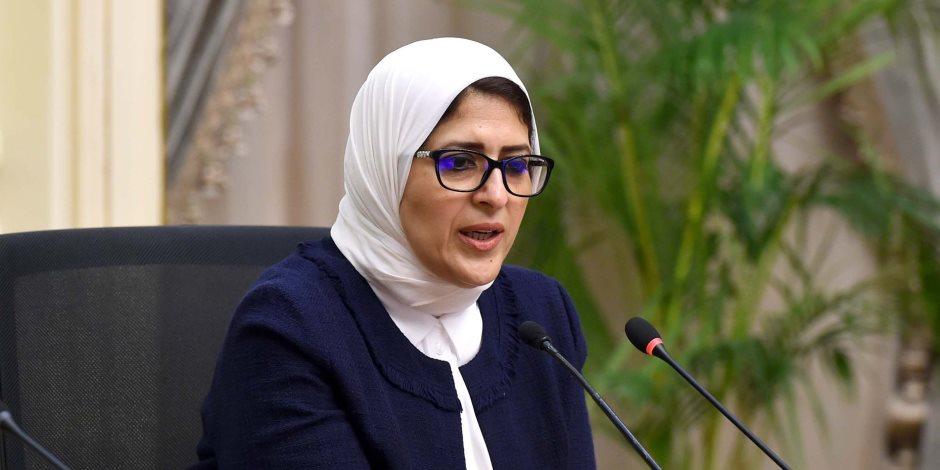 وزيرة الصحة: إجمالى عدد مرضى فيروس كورونا المتابعين 10168 بمصر حتى الآن