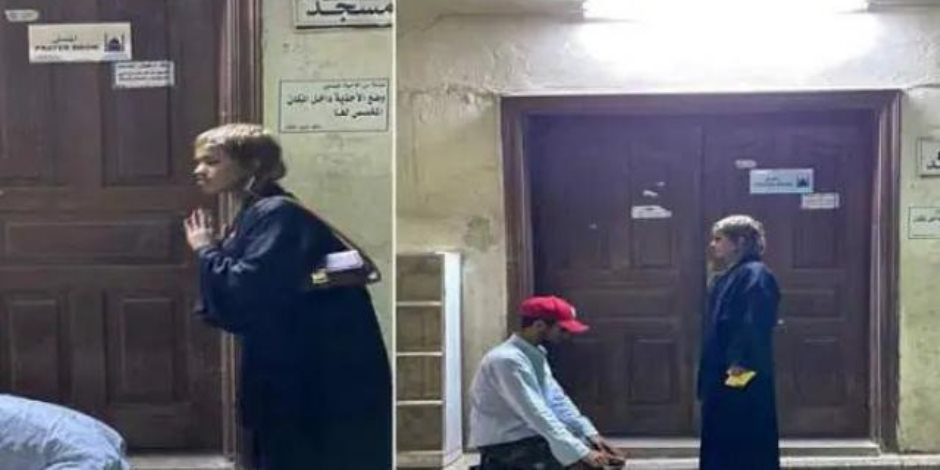 السعودية تلقي القبض على شاب بعد سجوده لفتاة أمام مسجد