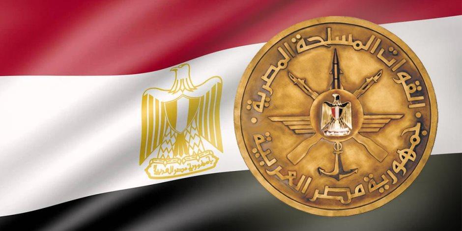 القوات المسلحة بالتعاون مع وزارة الداخلية تنظم حملة مكثفة للقضاء على الزراعات المخدرة بشبه جزيرة سيناء