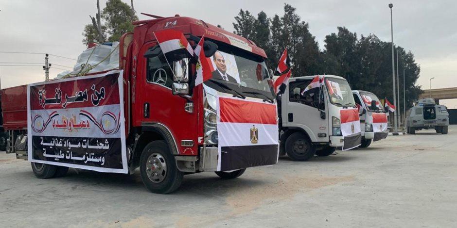 الهلال الأحمر المصري يقدم مساعدات طبيبة وإنسانية للفلسطينين في غزة