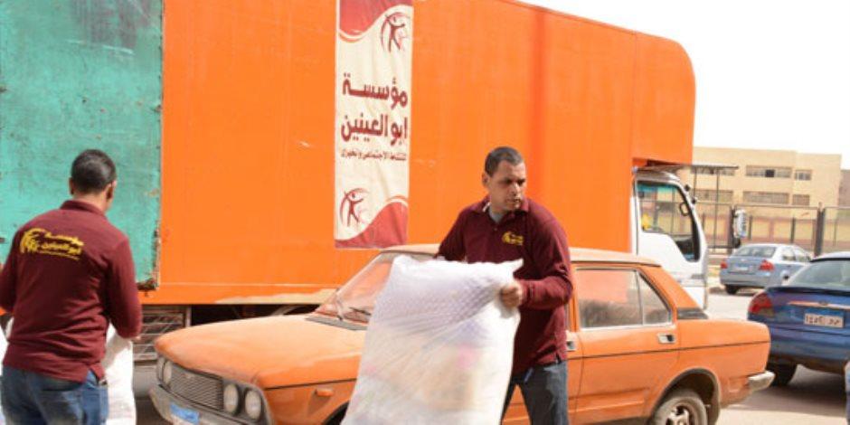 مؤسسة ابو العينين تدعم متضررى كورونا بالمفروشات والمطهرات ورش المنازل