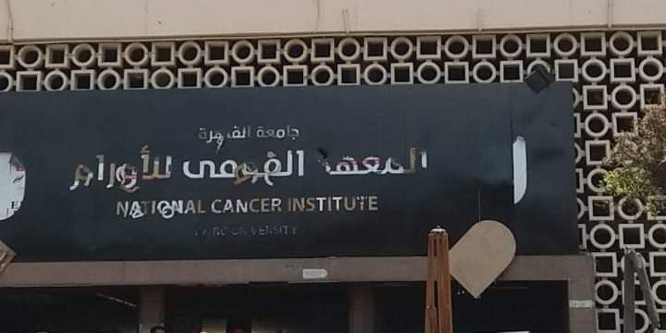 أزمة معهد الأورام من طأطأ لـ «سلام عليكم».. هكذا قادت «صوت الأمة» مدير المعهد لمحاكمة رأي عام (صور)