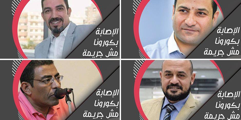 بخطوات بسيطة.. شارك في حملة «كورونا مش جريمة» عبر مواقع التواصل الاجتماعي