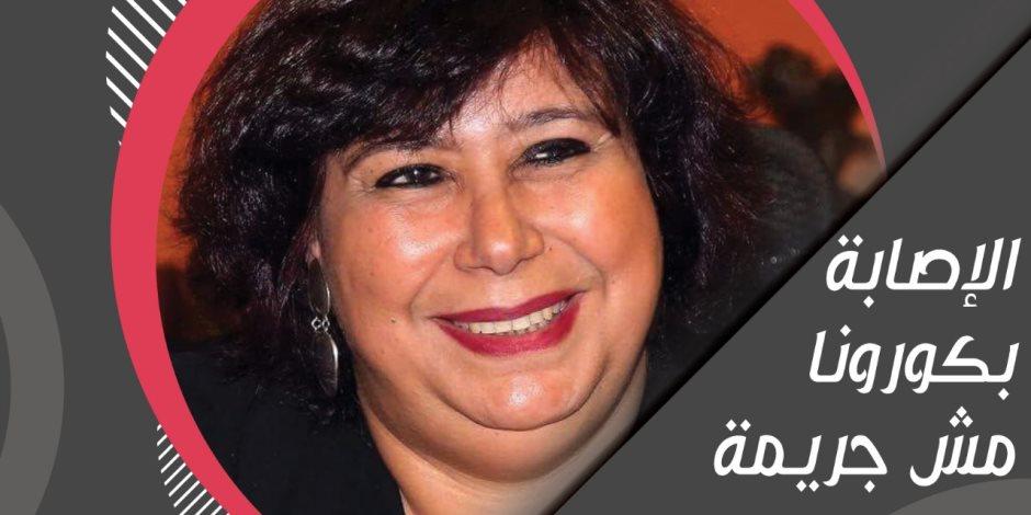 وزيرة الثقافة تعلن دعمها حملة «صوت الأمة» لوقف التنمر ضد مصابي كورونا (صورة)