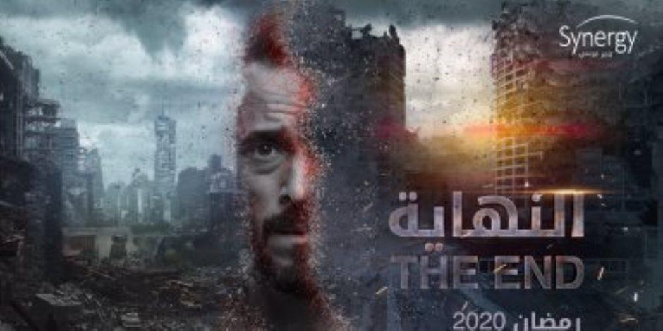 """مواعيد عرض مسلسل """"النهاية"""" لـ يوسف الشريف على قناة ON"""