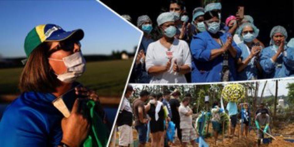جولة حول العالم هذا الصباح  في البرازيل: جنازة جماعية لضحايا كورونا وصلوات لرفع الوباء