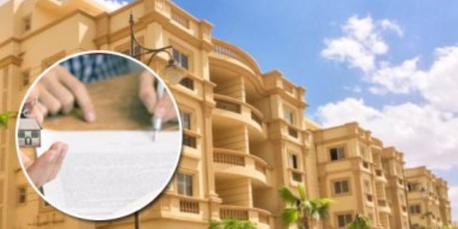 لو هتأجر شقة تجنب هذه الثغرات في عقد الإيجار القديم والجديد