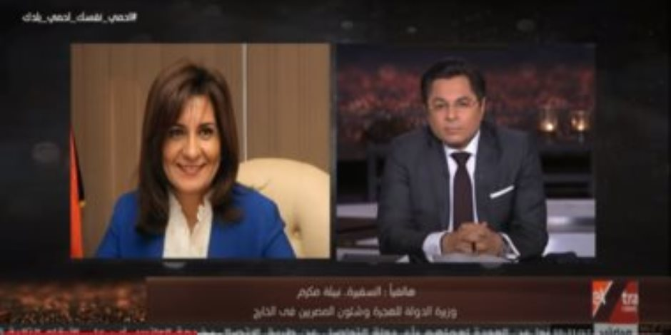 وزيرة الهجرة: جدول إعادة العالقين أمام رئيس الوزراء هذا الأسبوع