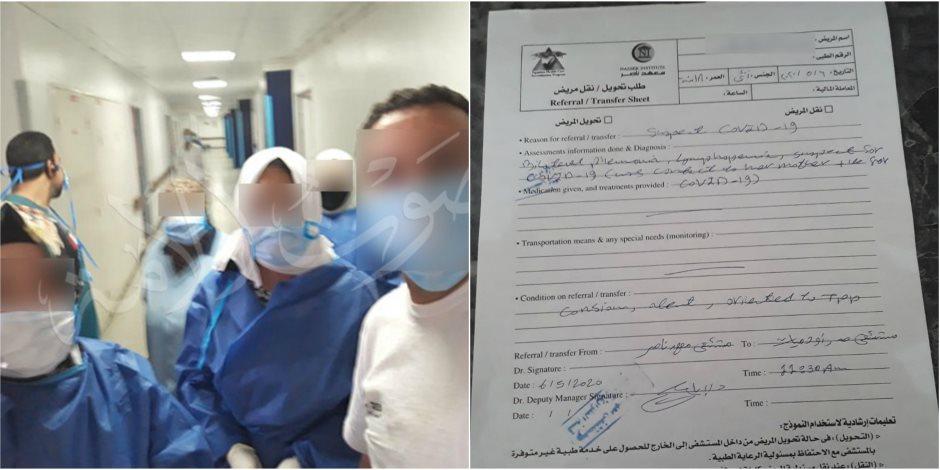 «صوت الأمة» تنفرد بنشر تقرير الاشتباه بإصابة أسرة موظفة معهد ناصر بفيروس كورونا