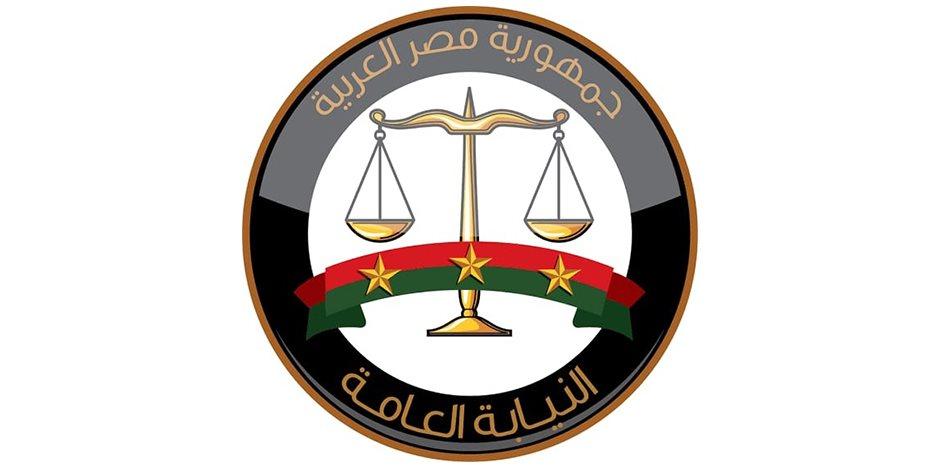 النيابة العامة تأمر بإحالة حنين حسام  ومودة الأدهم وثلاثة آخرين إلى المحاكمة