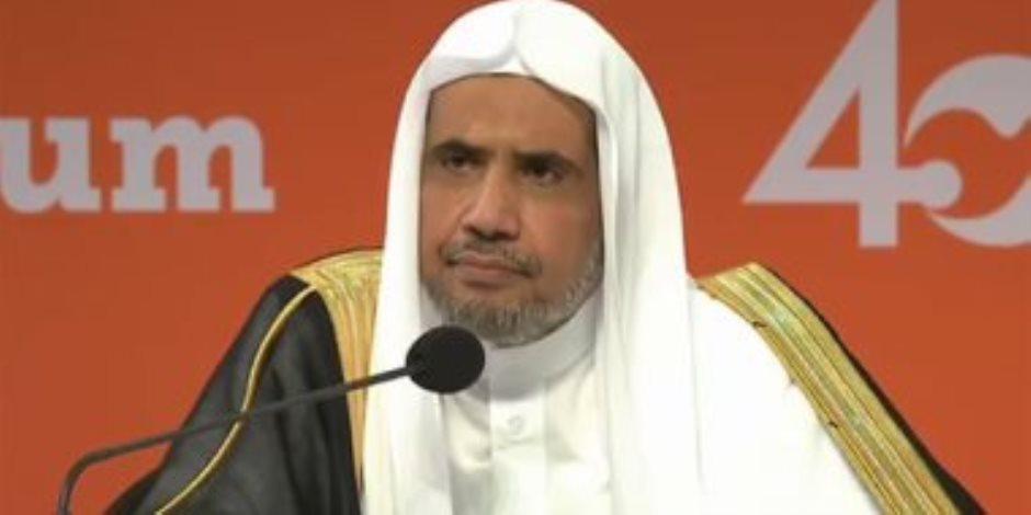رابطة العالم الإسلامي تنعى الشيخ صباح الأحمد الجابر الصباح أمير دولة الكويت