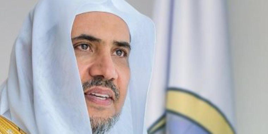 أمين عام رابطة العالم الإسلامى: الأوقاف الخيرية لجامعة هارفرد 37 مليار دولار لدعم العلم والأبحاث المتقدمة والقوية