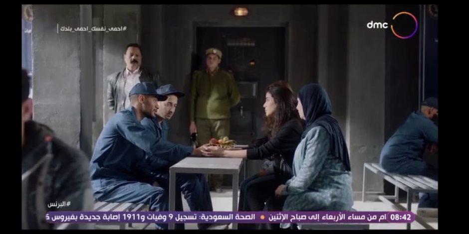 مسلسل البرنس الحلقة 19.. نور تعترف بحبها لـ محمد رمضان وتخفى عنه ضياع ابنته