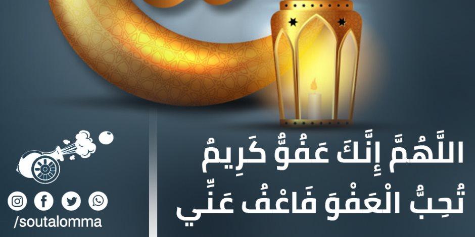 ليلة القدر .. اعرف الليالى الوترية المتبقية فى شهر رمضان