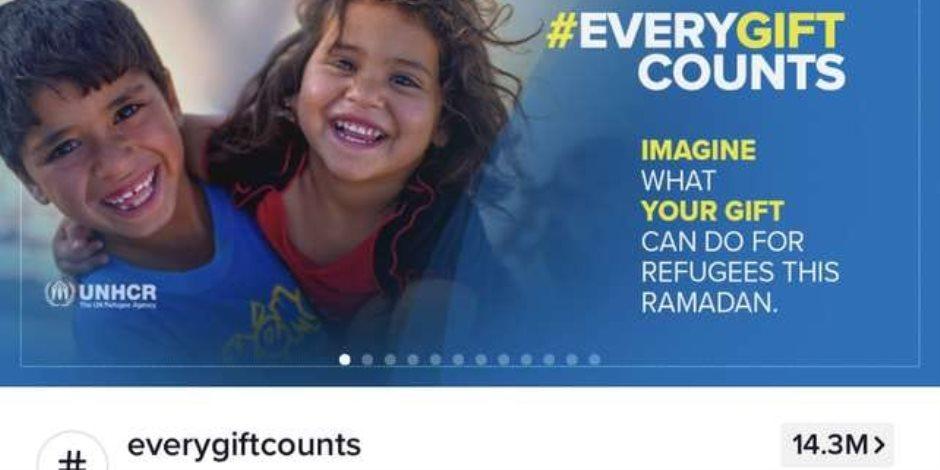 """""""تيك توك"""" تتعاون مع مفوضية اللاجئين لإطلاق تحدي EveryGiftCounts# دعما للمجتمعات الأكثر احتياجا"""