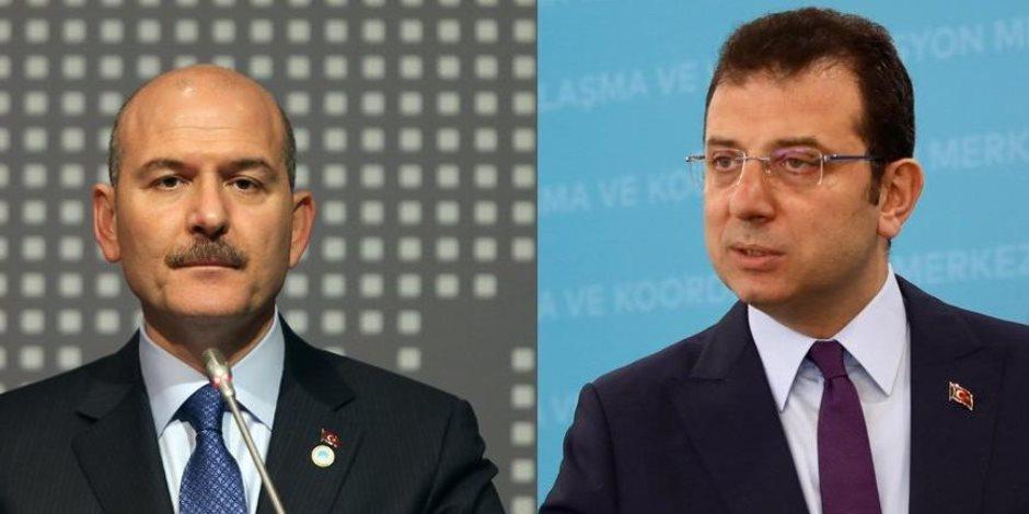 عمدة إسطنبول vs وزير الداخلية.. تجاوزات مالية في البلدية التركية