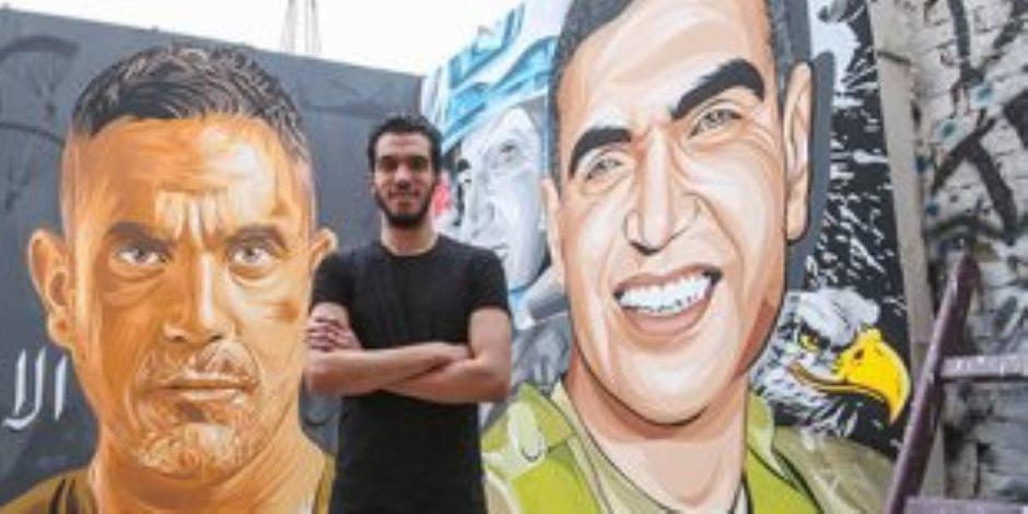 «شهيد أنا بجيش الفدا».. منسي الأسطور في أكبر «جرافيتي»