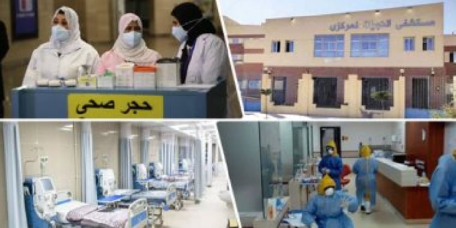 تعرف على مهام 320 مستشفى في المحافظات لمواجهة كورونا
