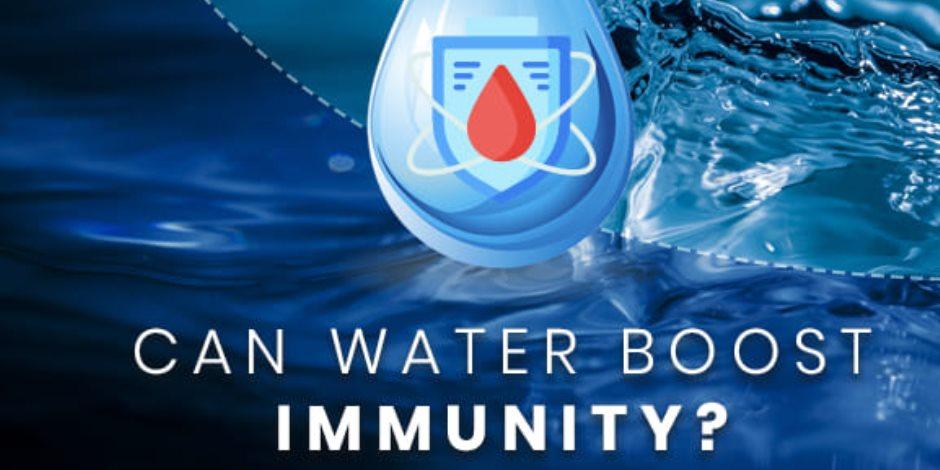 هل تقوي مياه الشرب جهاز المناعة في الجسم؟