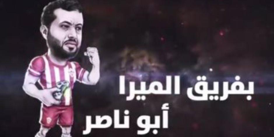 """تركى آل الشيخ يتحدى رئيس نادى النصر السابق في الـ""""البلاى ستيشن"""""""