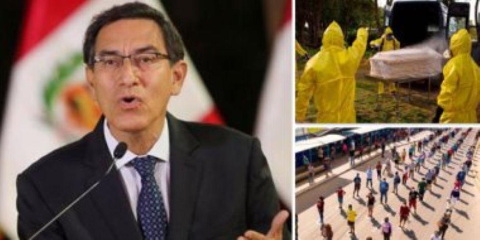 رغم الإجراءات الاحترازية.. سر تحول بيرو لبؤرة جديدة لتفشى كورونا