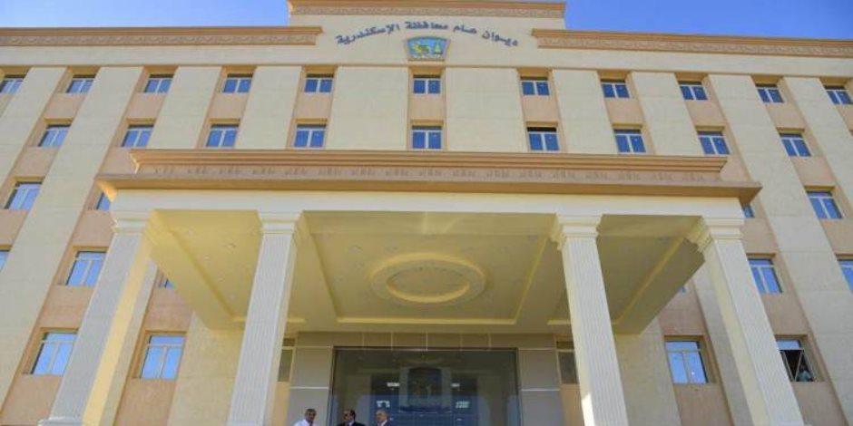 التفاصيل الكاملة لما يحدث في مبنى محافظة الاسكندرية بعد اكتشاف إصابة مسئول بكورونا