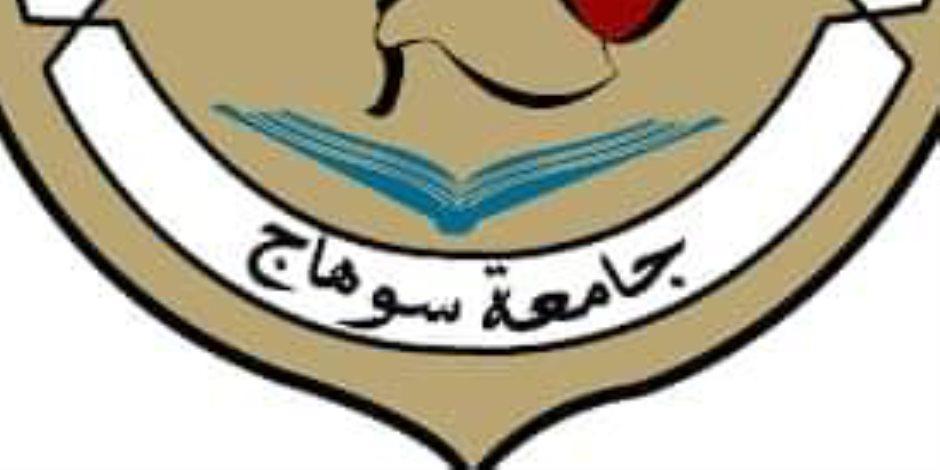 جامعة سوهاج توقف انتداب واضع سؤال «وفاة أشرف بن شرقي»