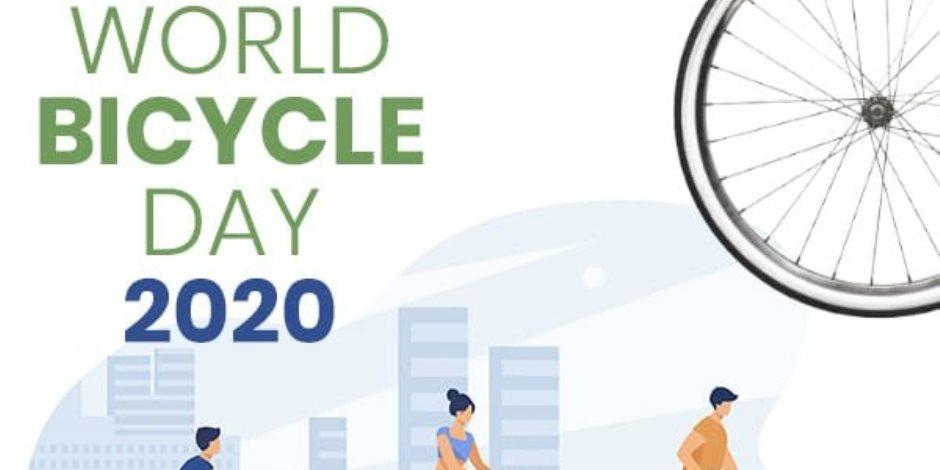 اليوم العالمي للدراجات 2020.. حقائق مثيرة للاهتمام عن صديقة البيئة