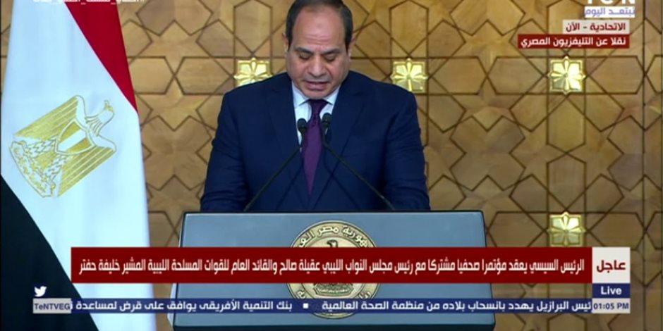 الرئاسة: السيسى اطلع على كافة التطورات الميدانية الأخيرة في ليبيا