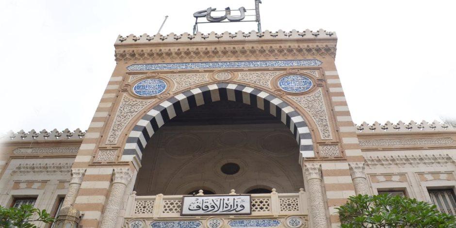 الأوقاف تعلن افتتاح 282 مسجدًا خلال سبتمبر الجارى (صور)