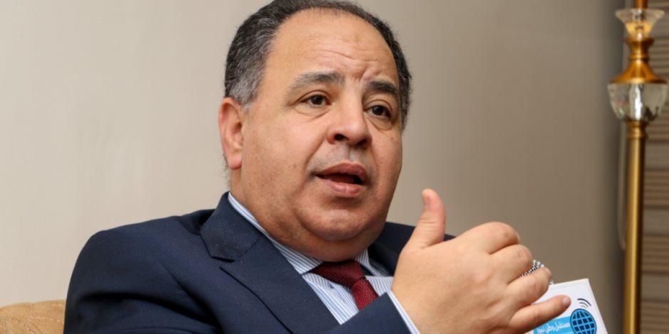 وزير المالية يؤكد التعاقد مع وزارة الصحة لشراء 20 مليون جرعة من لقاح كورونا