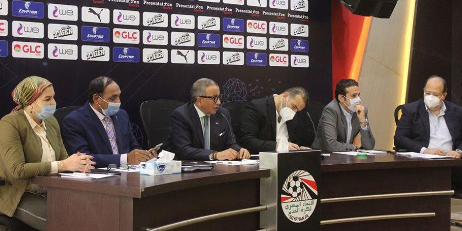 اجتماع طارئ لاتحاد الكرة لمناقشة قرار إيقاف مرتضى منصور 4 سنوات