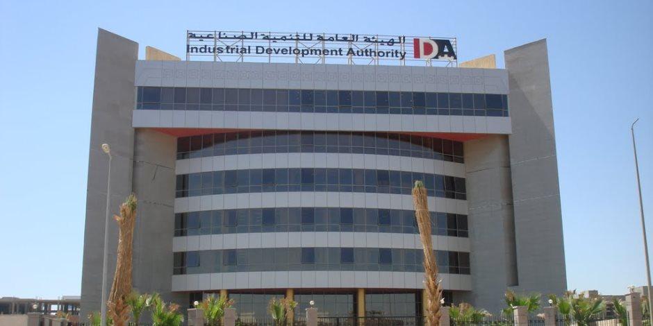 «التنمية الصناعية» تطرح 654 قطعة أرض في 12 محافظة.. وهذا آخر موعد لسحب كراسات الشروط