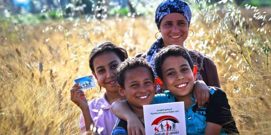 2020 - 2021 الإنجاز يكتمل (ملف خاص).. تكافل وكرامة يستهدف 4 ملايين أسرة بواقع 17 مليون شخص