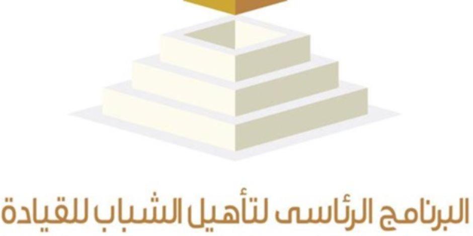 تمكين الشباب مستمر.. كفر الشيخ تستعين باثنين من خريجى البرنامج الرئاسي في مكتب معاوني المحافظ