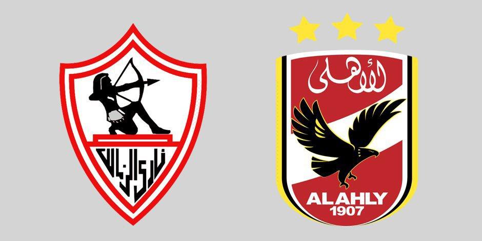 الكرة المصرية تعاني.. الأهلي والزمالك يسقطان خارج الديار في بطولة أفريقيا