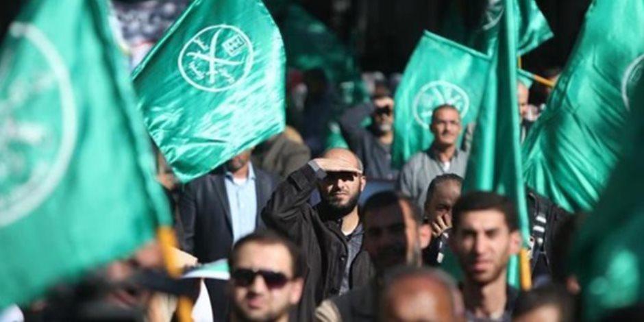 تقرير دولي: مشروع الإخوان الإرهابية انهيار في العديد من الدول العربية