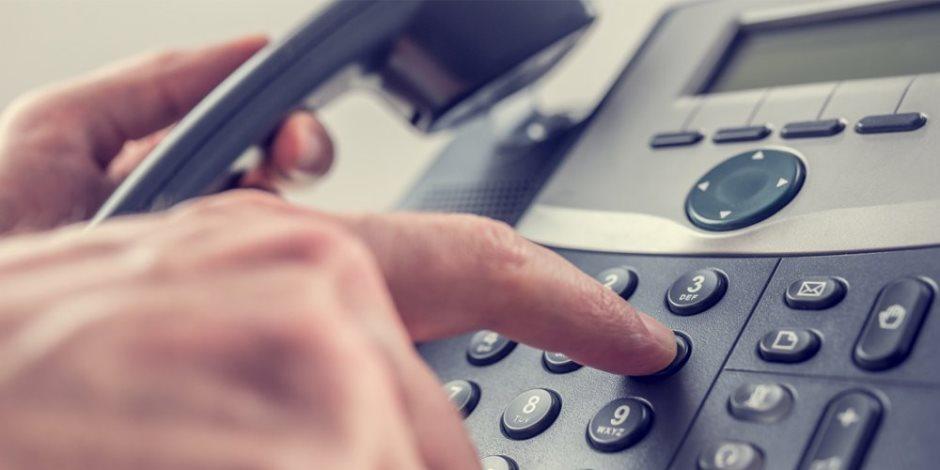 اليوم.. بدء تحصيل فاتورة التليفون الأرضي يوليو 2020.. اعرف قيمة فاتورتك وطرق السداد