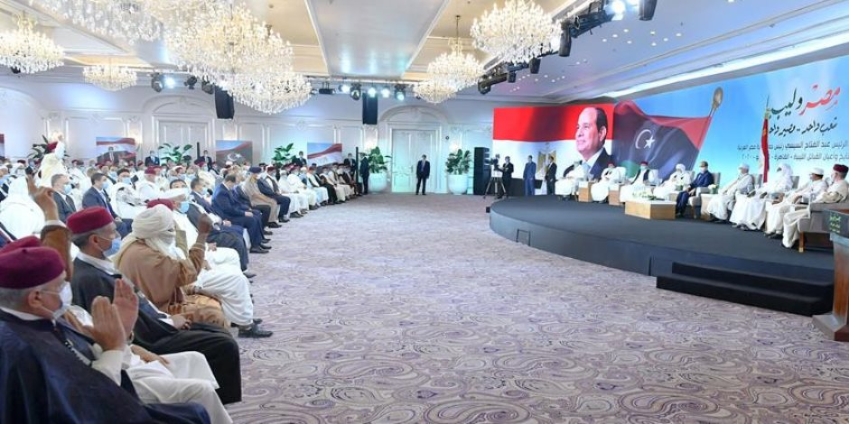 السيسي: الخطوط الحمراء التي أعلنتها من قبل في سيدي براني هي بالأساس دعوة للسلام وإنهاء الصراع في ليبيا