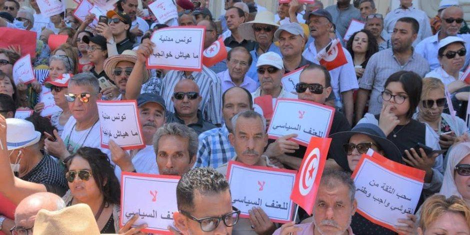 """نواب تونسيون ينتفضون ضد النهضة الإخوانية بمظاهرة: """"لا للإرهاب في مجلس النواب"""""""