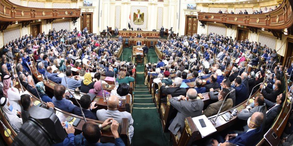 ما هي أهمية الحصانة البرلمانية ومحدداتها قبل انطلاق مجلس النواب 2021؟