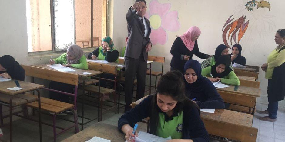 التعليم تتيح منصة الامتحان التدريبى للطلاب لأداء اختبار الإنجليزى والجغرافيا