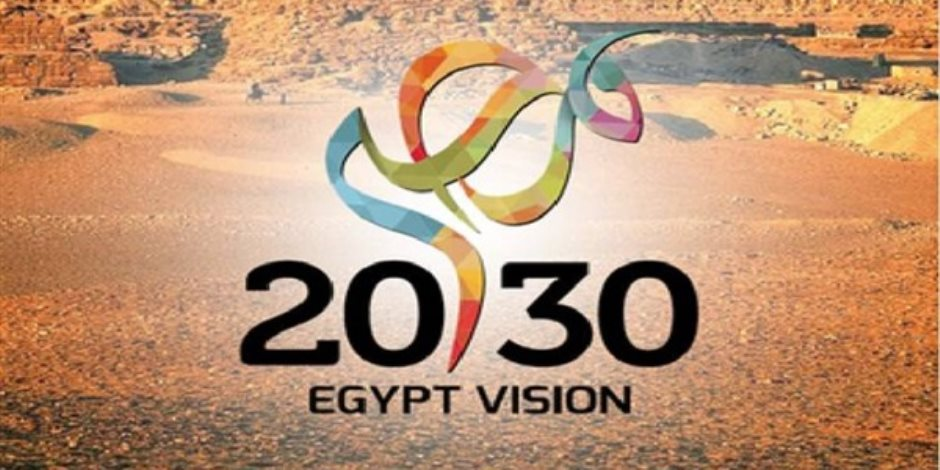 رغم ريادة استراتيجيتها الوطنية.. مصر تواجه تحديات تحقيق أهداف التنمية المستدامة في الإدارة المحلية