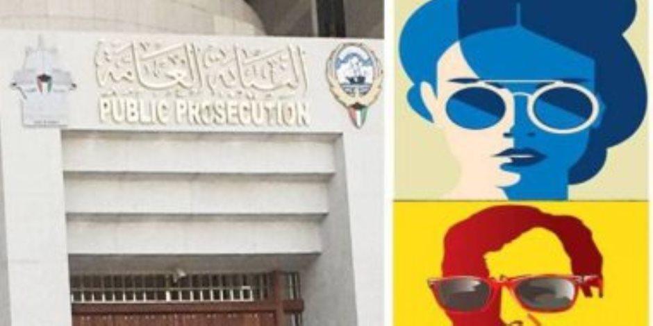 متهمون جدد.. أخر تطورات قضية مشاهير السوشيال ميديا بالكويت