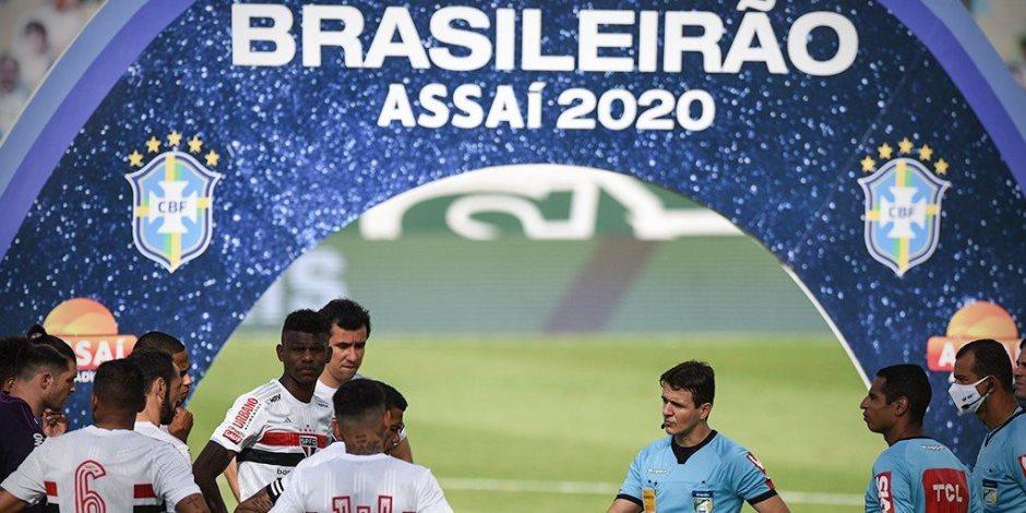 إلغاء المباراة الافتتاحية في الدوري البرازيلي بعد ظهور 10 حالات كورونا