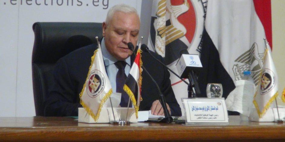 «الهيئة الوطنية» تحدد إجراءات فرز الأصوات بالمرحلة الثانية لانتخابات النواب