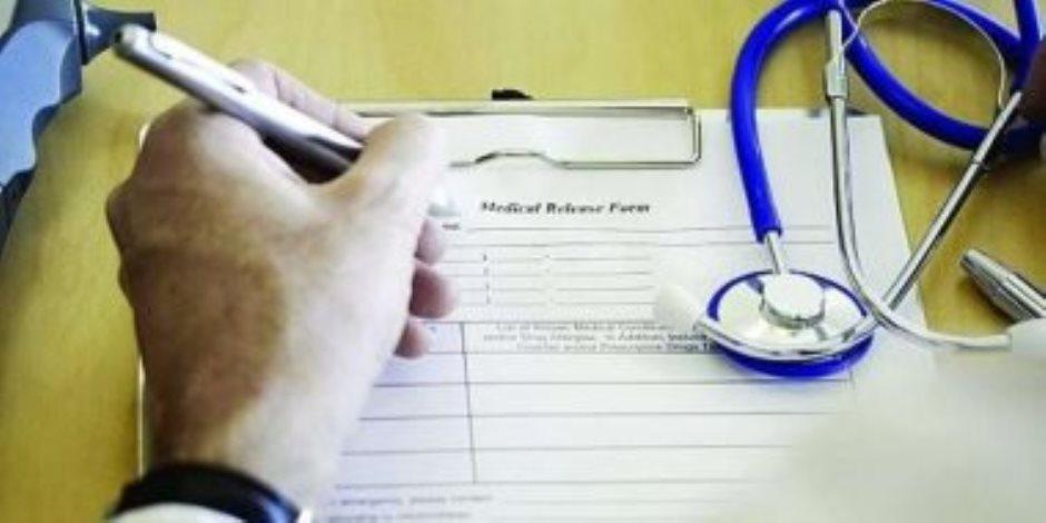 تزوير التقارير الطبية في القضايا بين التأويل والتطبيق