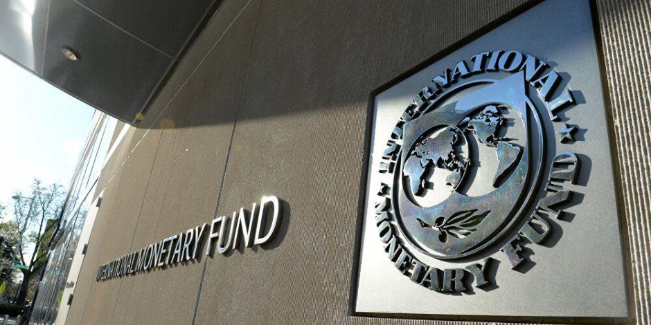 موجز الاقتصاد: النقد الدولي يشيد بتطورات البنك المركزي في مختلف القطاعات